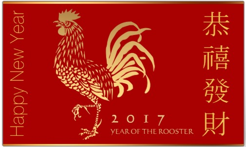 Red Rooster envelope Zazzle